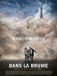 DANS LA BRUME - Cinéma @ Salle Albert Camus | Antananarivo | Antananarivo Province | Madagascar