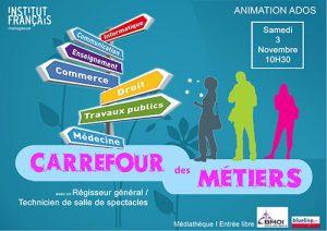 CARREFOUR DES MÉTIERS - Animation. Adolescents @ Médiathèque | Antananarivo | Antananarivo Province | Madagascar