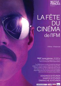 LA FÊTE DU CINÉMA DE L'IFM - Films @ Salle Albert Camus