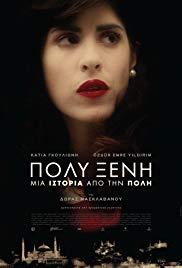 POLYXENI - Cinéma / Éternités de la Grèce @ Salle Albert Camus