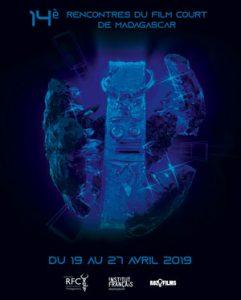 LES RENCONTRES DU FILM COURT 14ème édition LA FÊTE DU CINÉMA PANAFRICAIN - Cinéma / RFC @ IFM