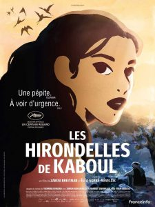 LES HIRONDELLES DE KABOUL - Cinéma @ Salle Albert Camus