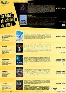 LA FÊTE DU CINÉMA DE L'IFM 2 - Films @ Salle Albert Camus