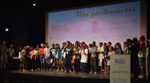 SLAM NATIONAL 10ème édition - Évènement @ IFM