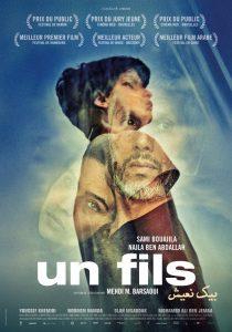 Cinéma - UN FILS @ Salle Albert Camus